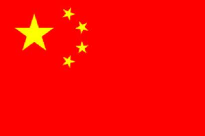 001_red_chinese_flag[1]
