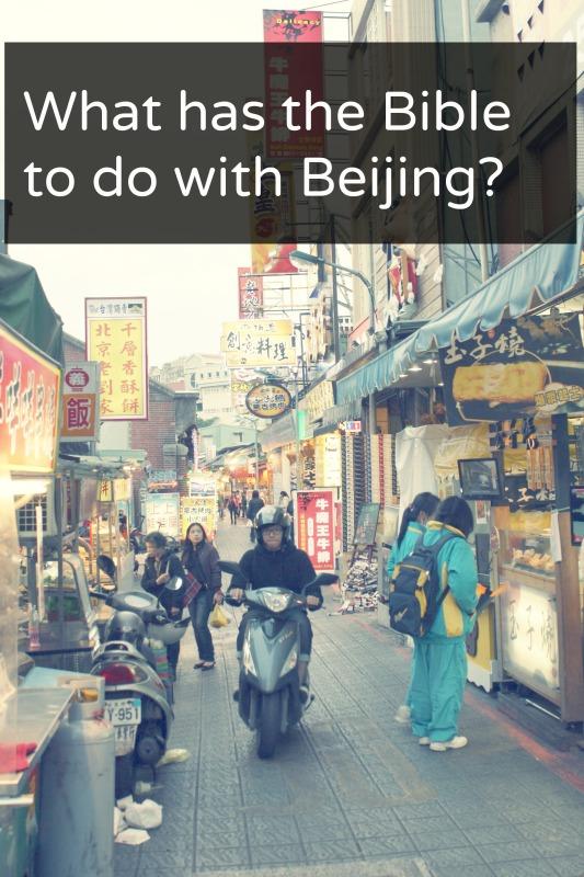 Beijing Bible