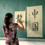 Teaching Theology in Chinese