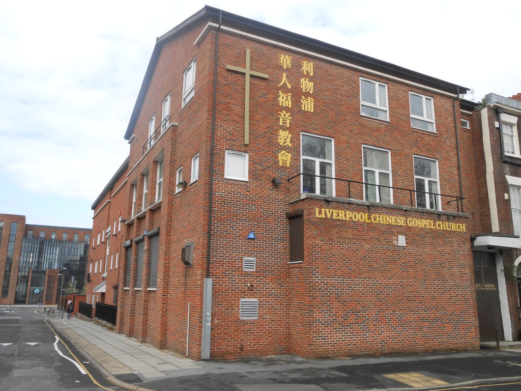 Liverpool_Chinese_Gospel_Church_(1)