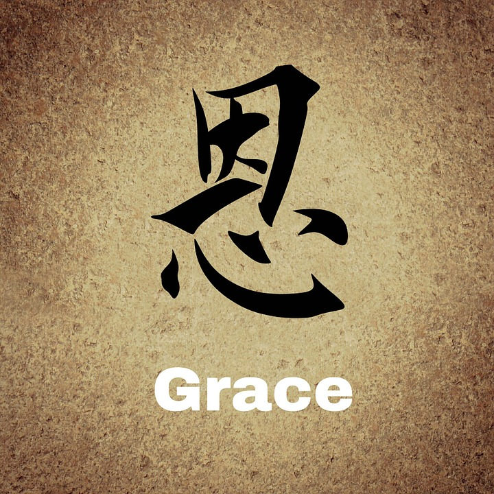 36 Symbol For The Name Grace Grace Symbol Name The For Symbol