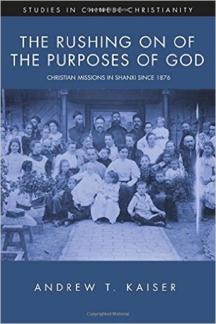 The Rushing Purposes of God (Kaiser)