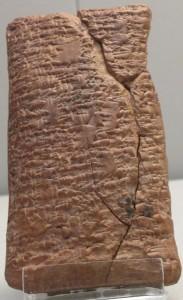 Babylonian Flood ca 1750 BC