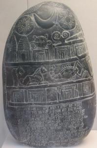 Kudurru - 1125 to 1100 BC - British Museum