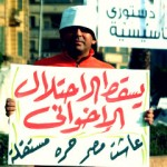 "Banner: ""Down with Muslim Brotherhood Invasion."" lilianwagdy, Flickr."