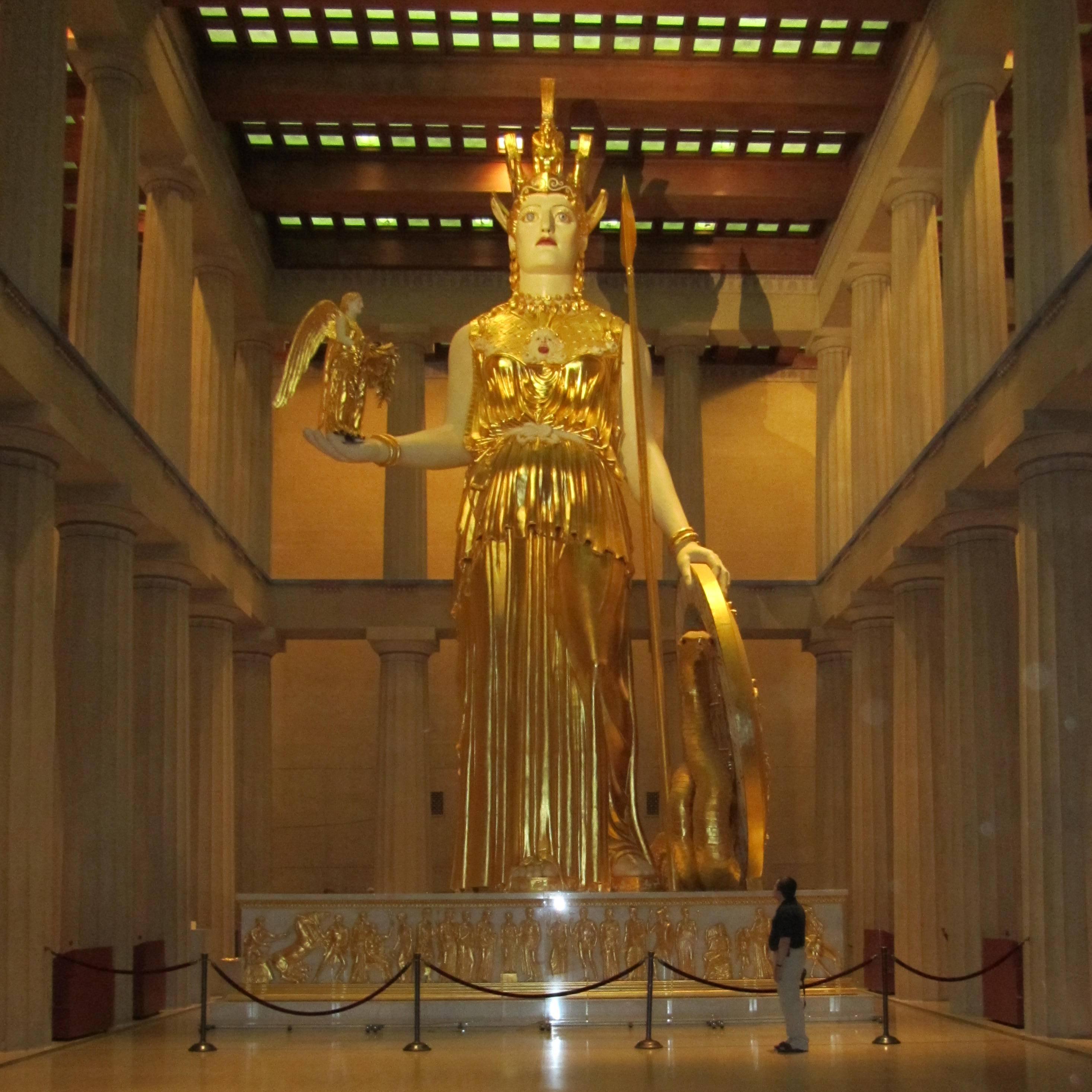 z Athena