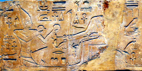 Egyptian engravings 600x300