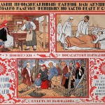 Russian abortion poster