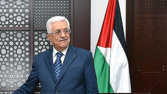 MahmoundAbbasFlag