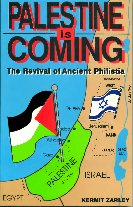 Palestine_front_Cover