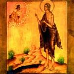Sunday of Saint Mary of Egypt