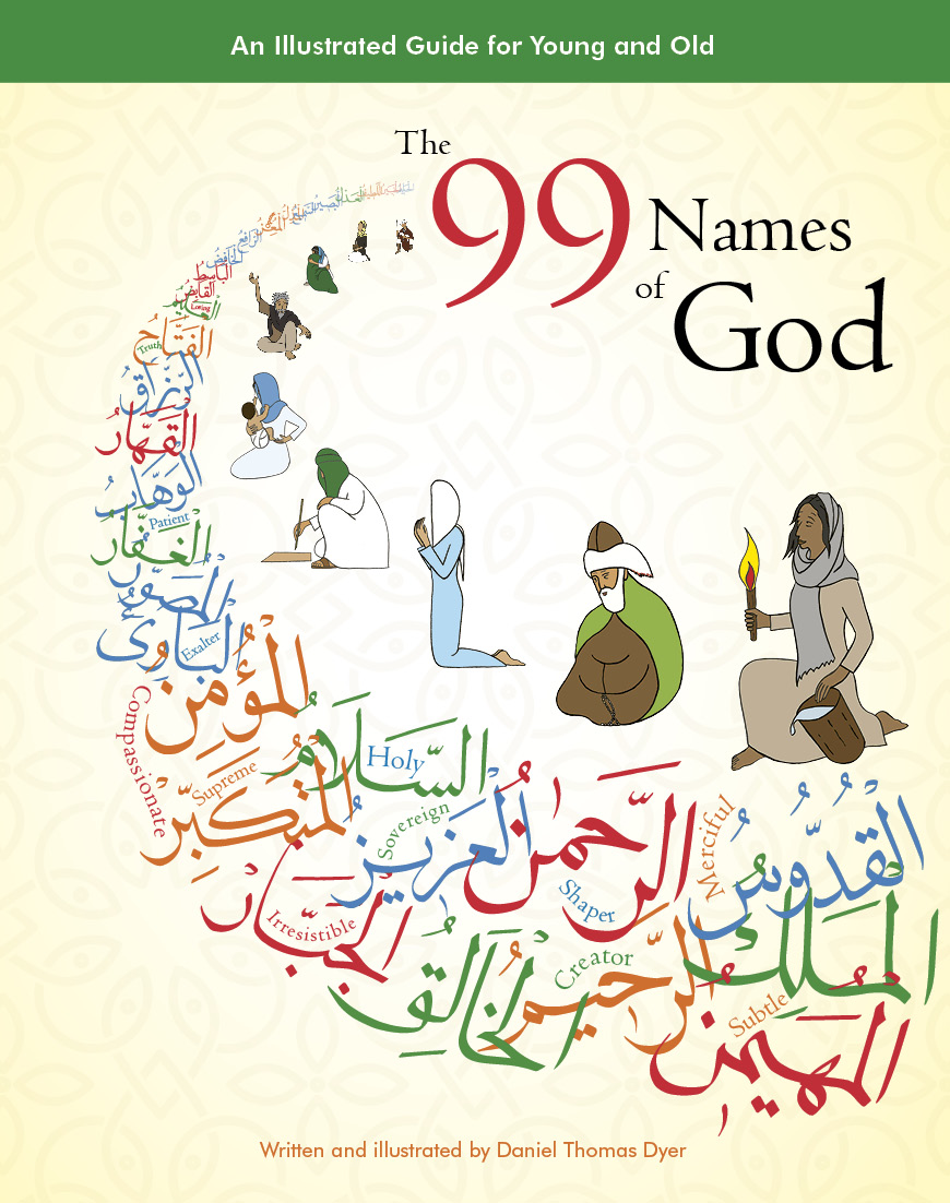 99 Names cover LOW RES