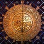 Prophet Muhammad (pbuh) and the Women in His Life