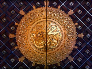 Door of the Prophet's Mosque, By بلال الدويك [CC BY-SA 3.0, via Wikimedia Commons