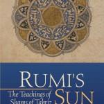 Ramadan with Shams: The Ambush of Love