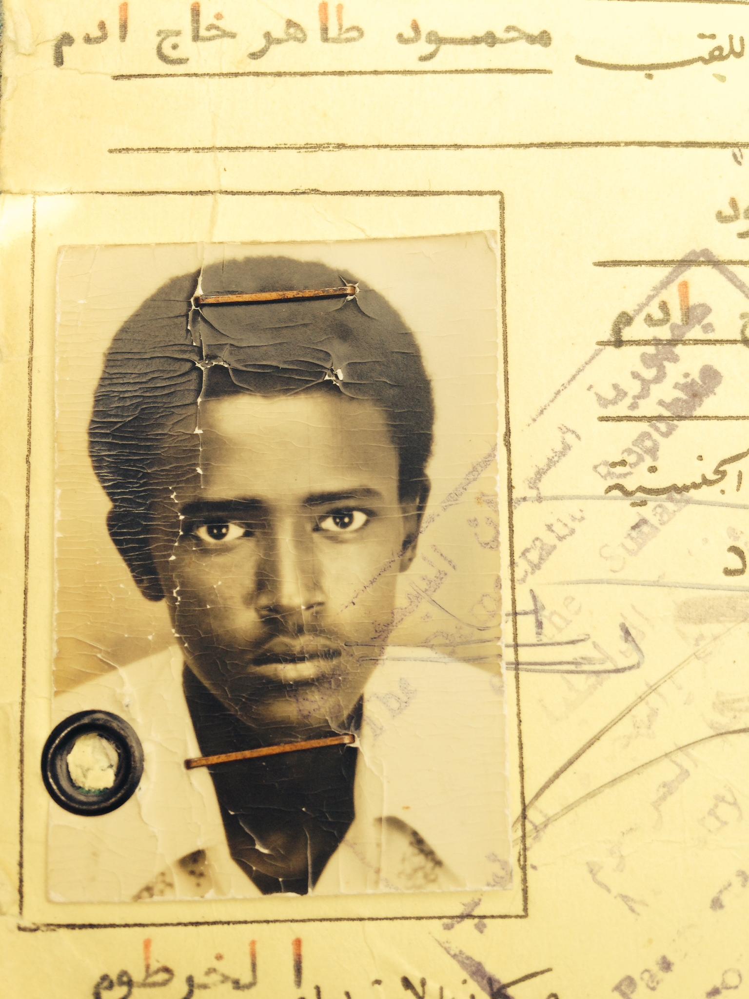 Mahmoud Tahir Haj Adam circa 1973