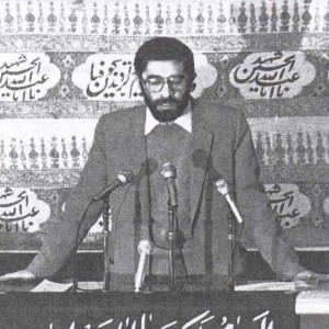 A young Mousavi as the Prime Minister of Iran