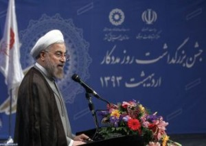 Rouhani while delivering the speech.