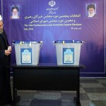 Why The 2016 Iranian Elections Were a Resounding Victory for Reformists