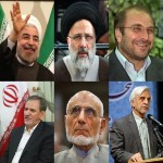 Meet 6 People Running for 2017 Iranian Presidential Elections