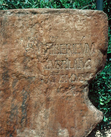 "An inscription found in Caesarea Maritima in Israel which mentions Pontius Pilate and identifies him as the ""Prefect of Judea."""