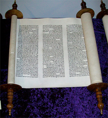 A Hebrew scroll of the prophet Isaiah