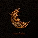 Ramadan Karim!