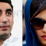 Pictures of Bilawal Bhutto Zardari and Hina Rabbani Khar. Via Dawn.com.