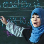 china - quran teacher