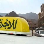 Pink Yemen Taxi