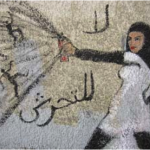 Graffiti in Egypt targeting sexual attacks - Via Amnesty International
