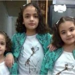 Haya, Sama, and Julia, Suha Omar Ali's daughters, who drowned. [Source].