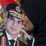 In Love with the Army: Media Images of Egyptian Women