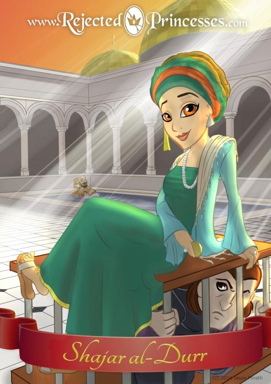 Disney muslim single women