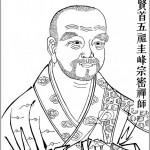 Guifeng Zongmi