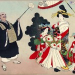 Ikkyu & the Courtesan