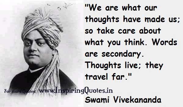 Inspiring Thoughts Of Swami Vivekananda In Marathi The Emoji