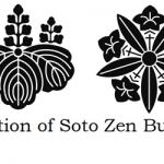A Western Soto Zen Buddhist Statement