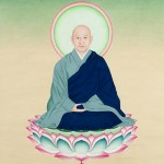 Shunryu Suzuki: Branches of the Sandokai