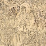Thinking of the Diamond Sutra, the Oldest Printed Book