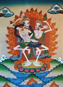 My Heart Sutra: A Zen Teacher Reflects on the Spiritual Life