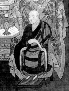 dogen_source