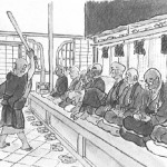 The Formation of Zen Teachers