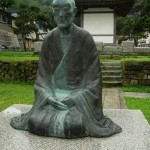 I Leave This Old Heart to the World: 3 Poems by the Zen Priest Ryokan
