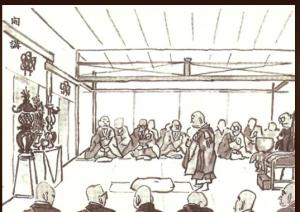 Zen liturgy
