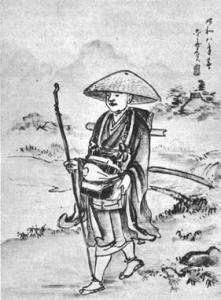 Zen Pilgrimage