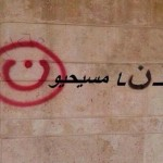 "This artist transformed the hateful ""N"" graffiti (to denote Nassara, the Arabic word for Christians) to write the new message, ""We are all Christians."" The photographer adds: ""We are against extremism, against the oppressive ISIS, sectarianism, We are all Iraqis today, we are all Christians."""