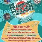 MAS DC 2014 Eid celebration