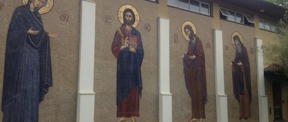 ESSEX:  Monastery of St John the Baptist