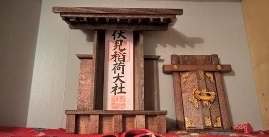 Anatomy of a Kamidana (Shinto Home Shrine)